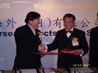 Superlink Consultant Ltd